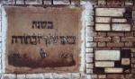 Gevelsteen synagoge